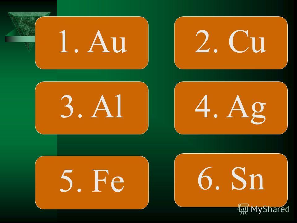 1. Au2. Cu 3. Al4. Ag 6. Sn 5. Fe