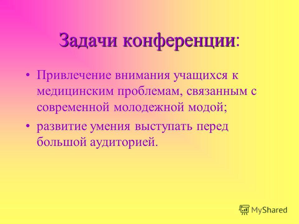 Работа учителя биологии Жигаловой Любови Михайловны МОУ Мичуринская СОШ