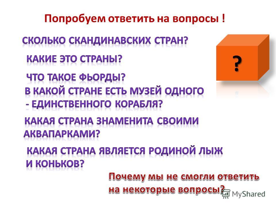 Столица нашей родины – город ___________. В России много красивых древних городов. Хорошо бы отправиться в путешествие по ____________ кольцу и посетить города: ________________, ____________________, ______________, ______________, ________________