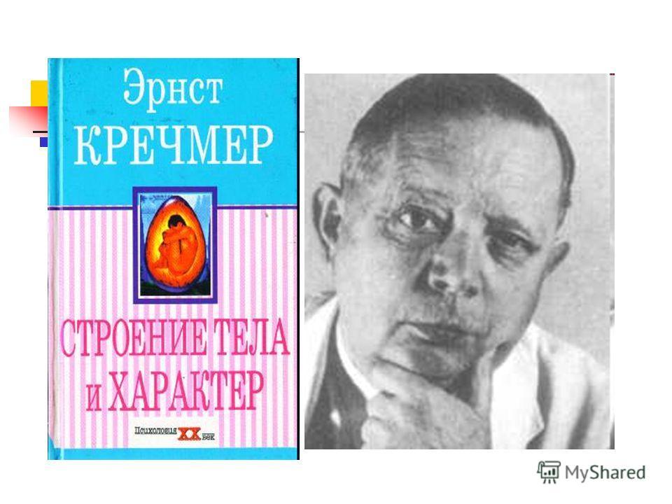 Немов р психология библиотека для студентов