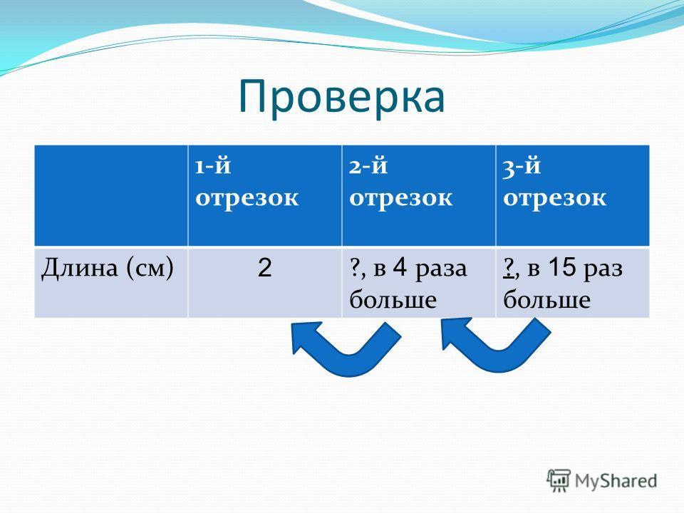 Учебник 300 Тетрадь 137