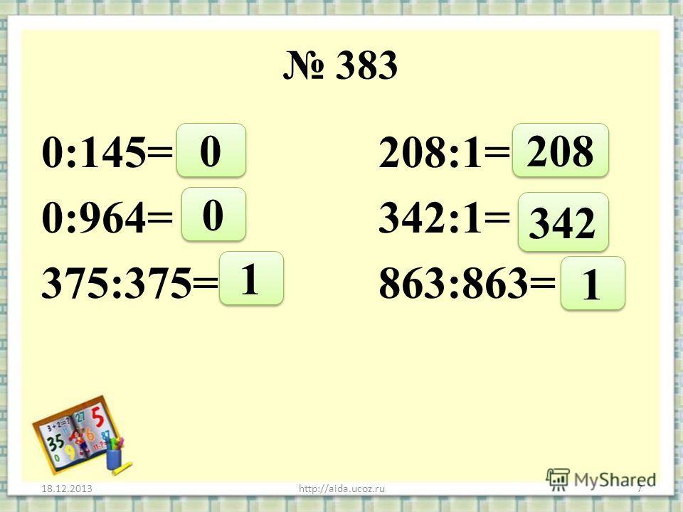 18.12.2013http://aida.ucoz.ru6 0:а=0 b:1=b с:с=1