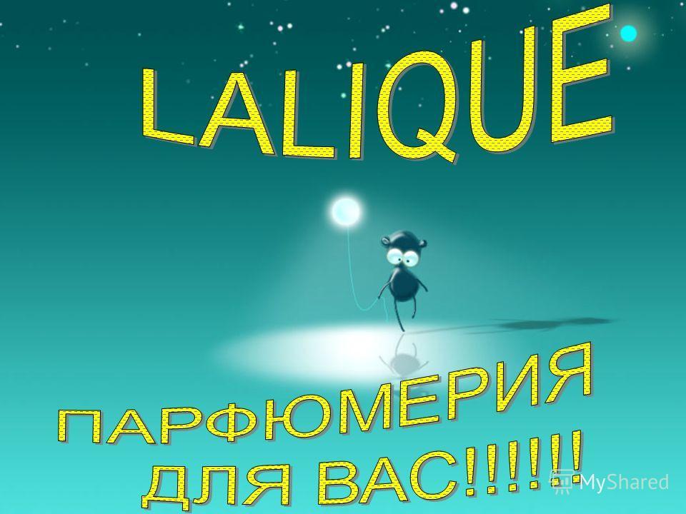 Автор проекта: Козлова Е. – 11 А кл.