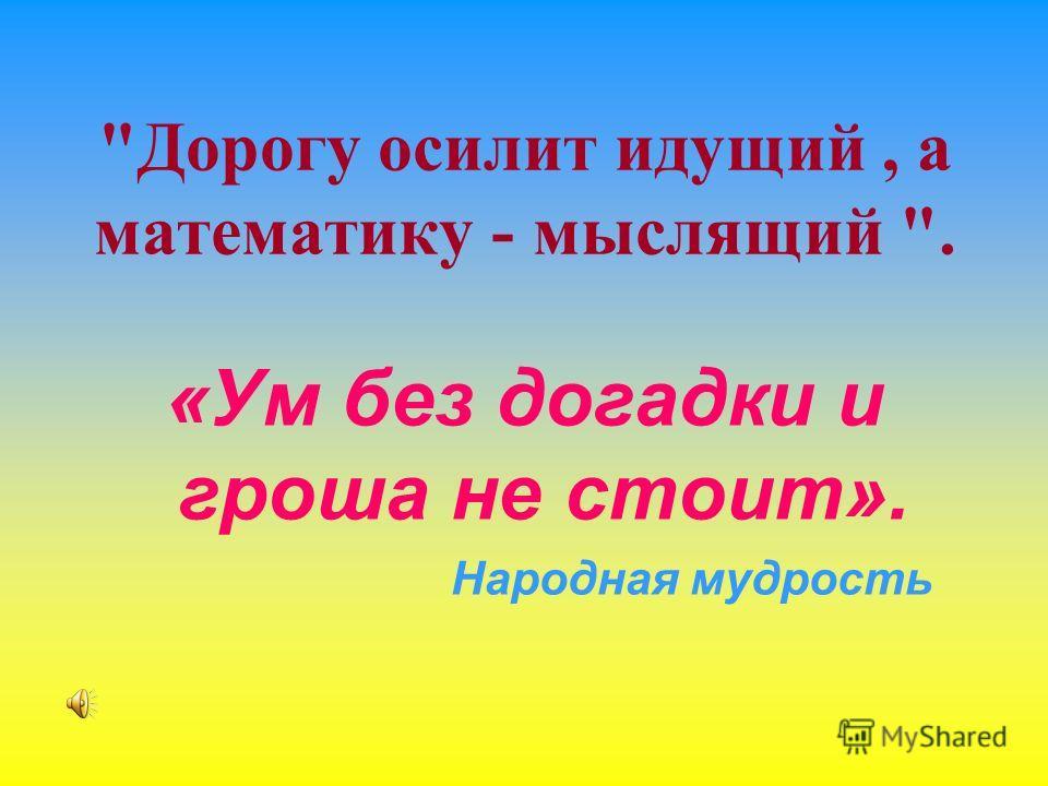 МОУ Надеждинская средняя общеобразовательная школа