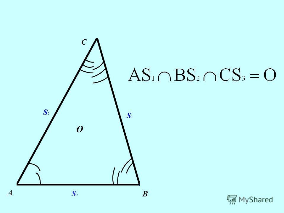 А С S1S1 A B S2S2 S3S3 O