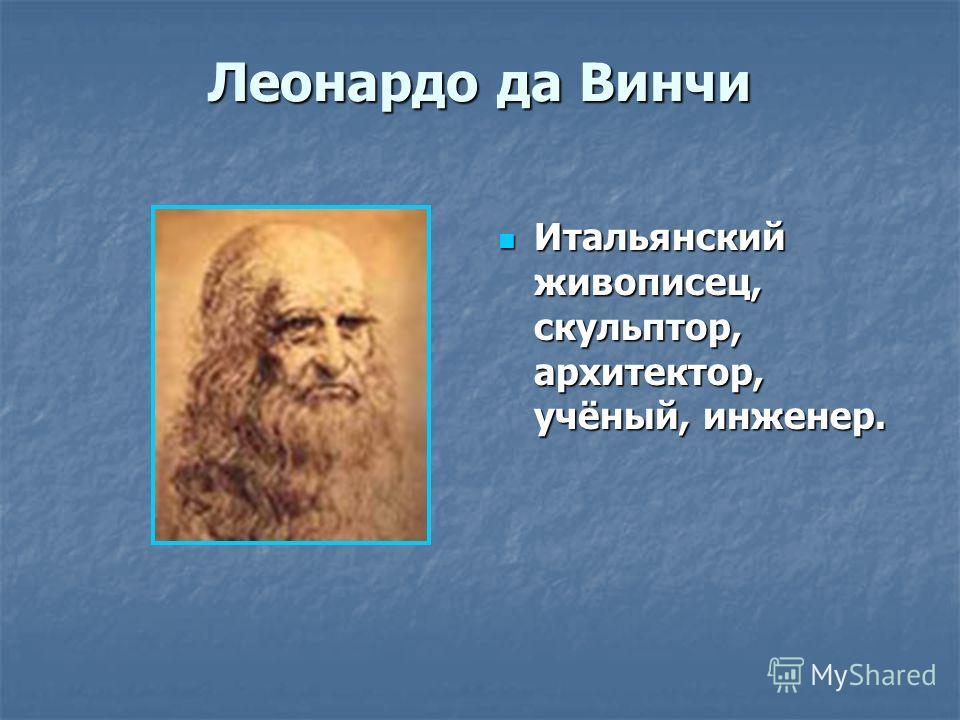Изобретения Нового времени. Телеграф Телефон Фотоаппарат
