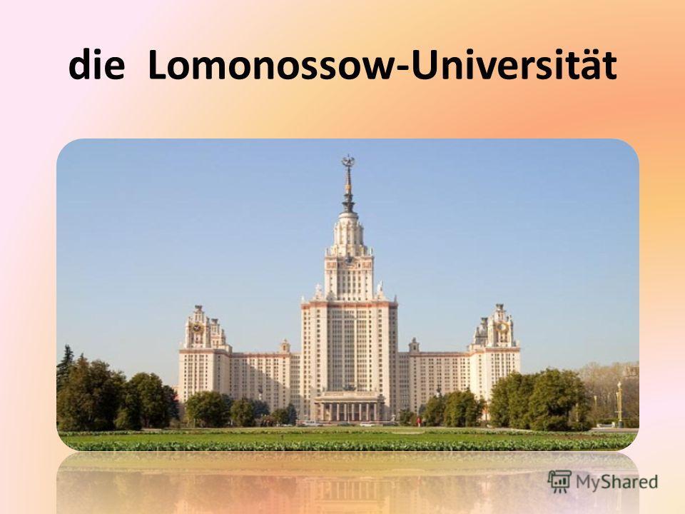 die Lomonossow-Universität