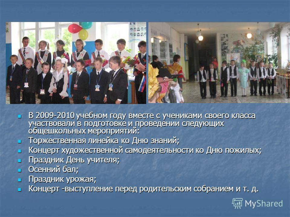 Бесплатно скачать русская учительница со своим учеником фото 147-328