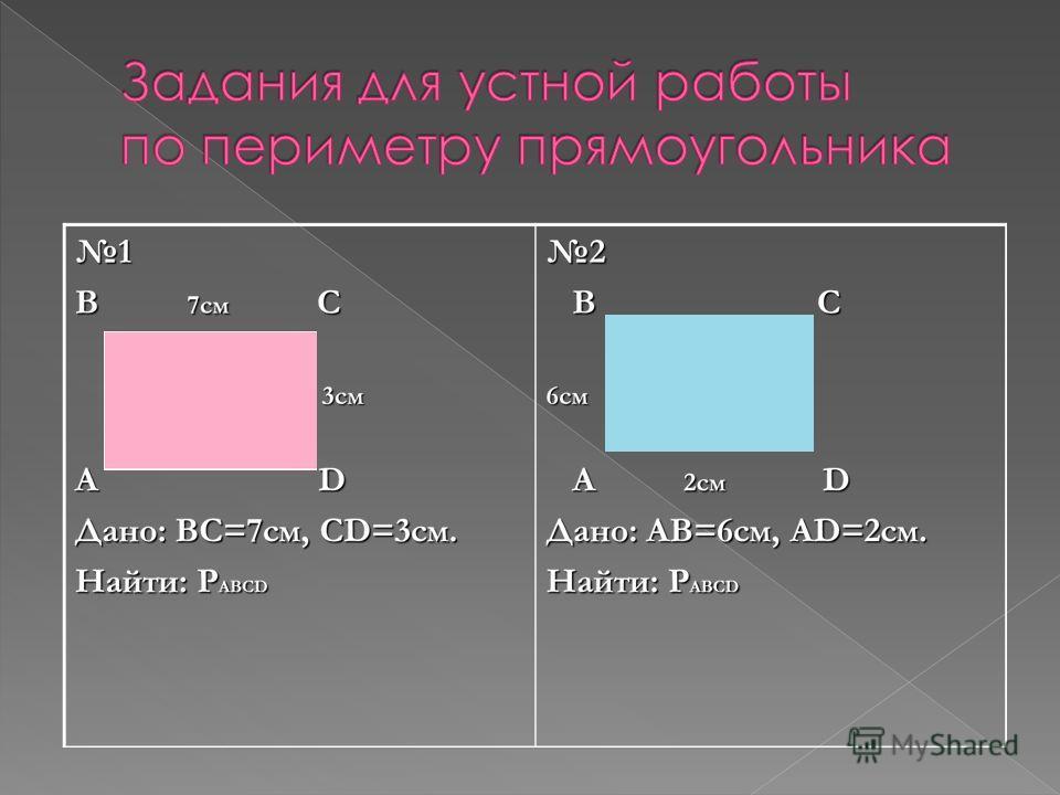маргарита ковалёва диетолог