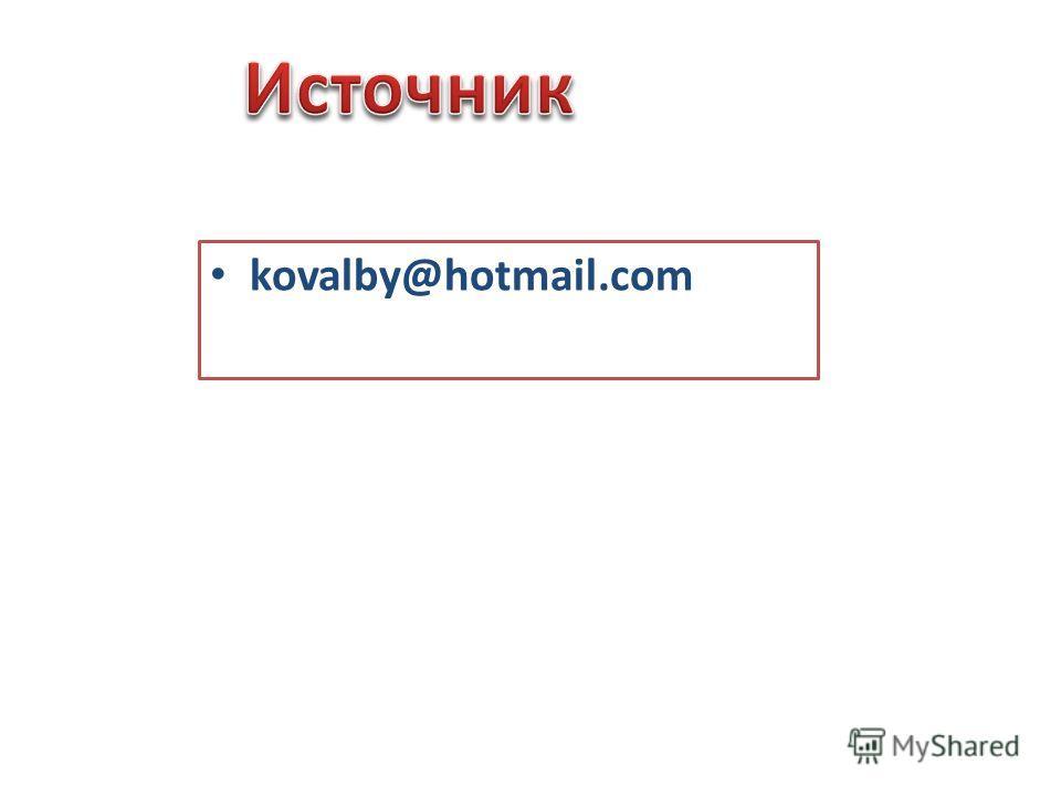 kovalby@hotmail.com