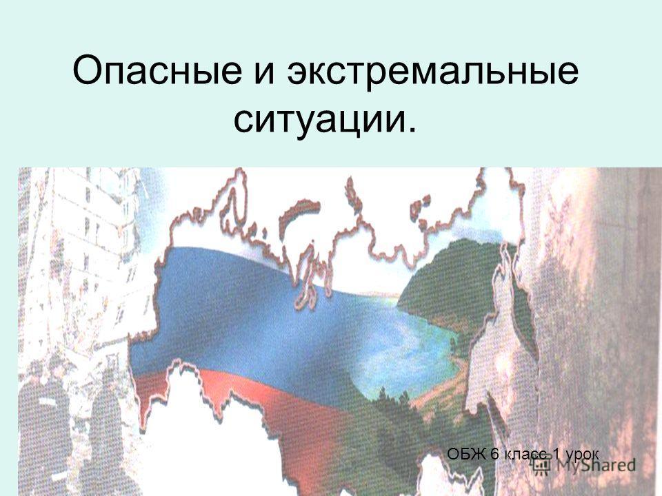 Азбука школа россии 1 класс часть 2 читать учебник онлайн читать