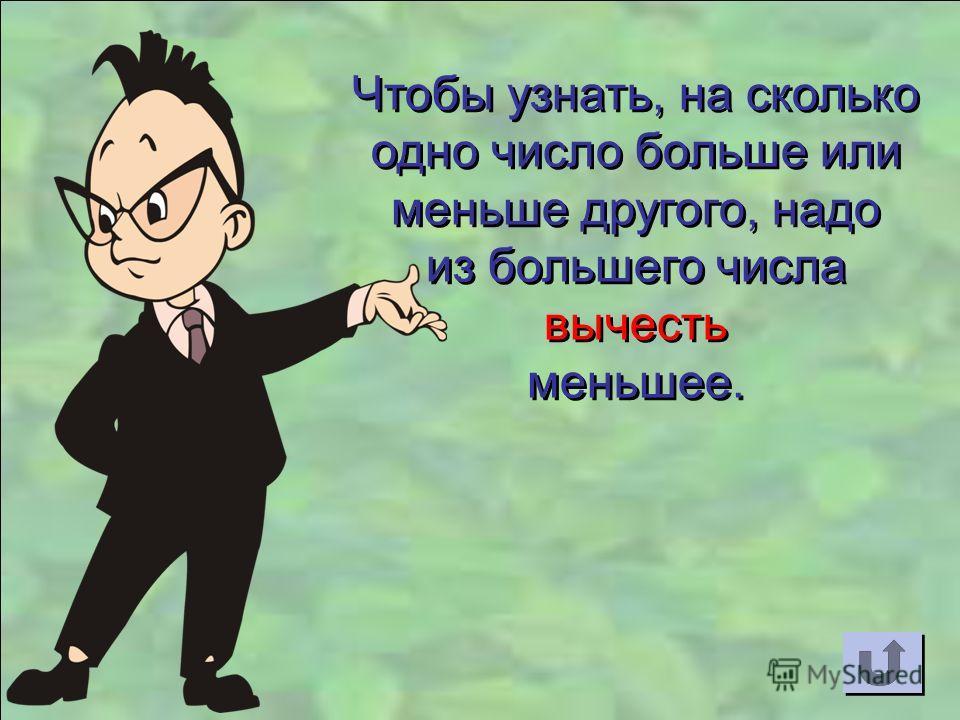 http://i051.radikal.ru/0910/b7/8f711843277d.jpghttp://i051.radikal.ru/0910/b7/8f711843277d.jpg - алфавит Диддлы http://i052.radikal.ru/0806/b5/6a506cc35ed7t.jpghttp://i052.radikal.ru/0806/b5/6a506cc35ed7t.jpg - девочка http://www.lenagold.ru/fon/clip