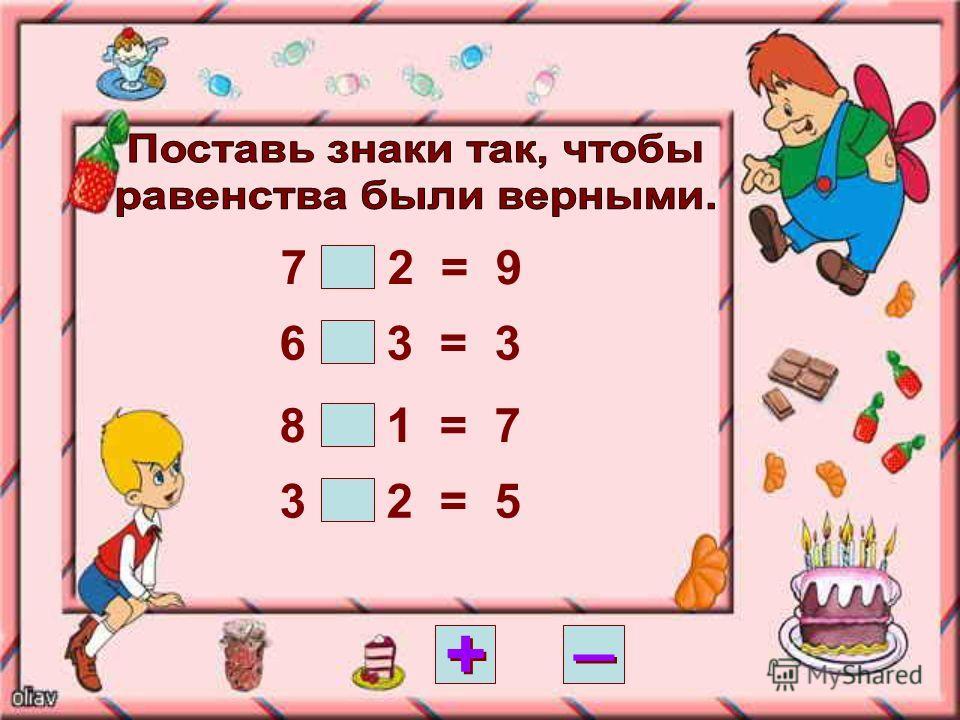 12 11 6 6 12 11 6 6 4 4 3 3 0 0 4 4 3 3 0 0