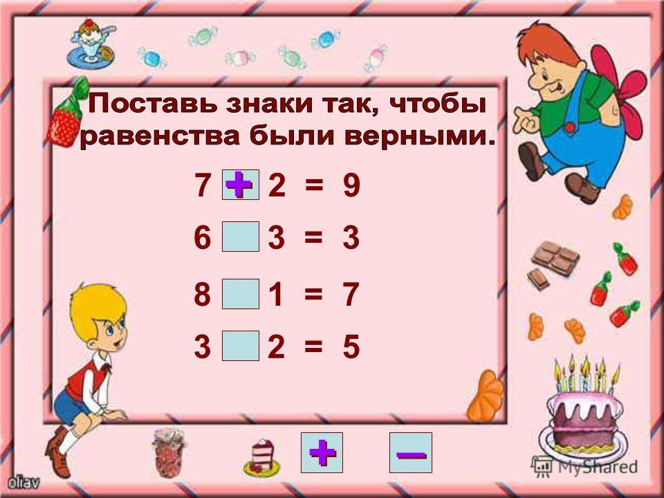 7 2 = 9 6 3 = 3 8 1 = 7 3 2 = 5 + + _ _