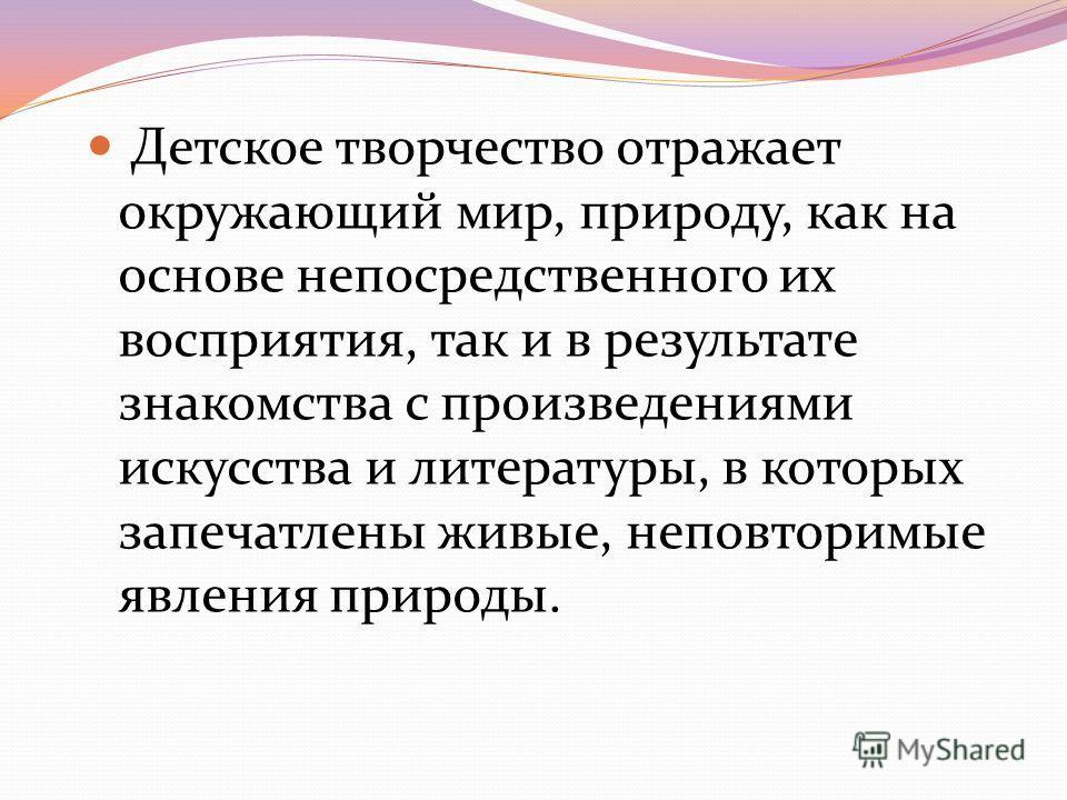 Порно знакомства белгородская область