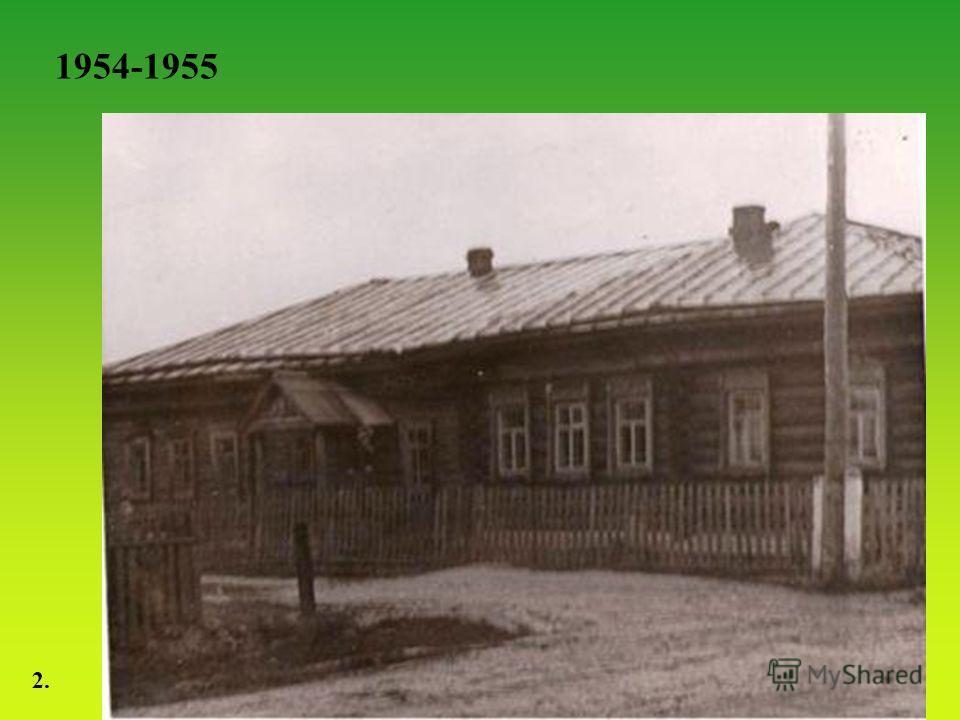 1954-1955 2.
