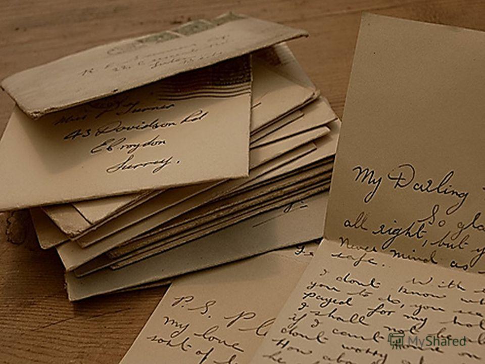 Письма в эпоху Пушкина Это просто сложенные листочки бумаги, без марки, без номера дома. Дом указывался по фамилии владельца. Пушкин конвертами не пользовался, предпочитая складывать и запечатывать письма облаткой или сургучом. Для официальных писем