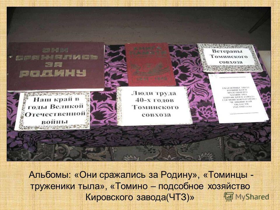 « Музейные экспонаты действуют на людей независимо от их степени развития и образования.» Л.Н. Толстой