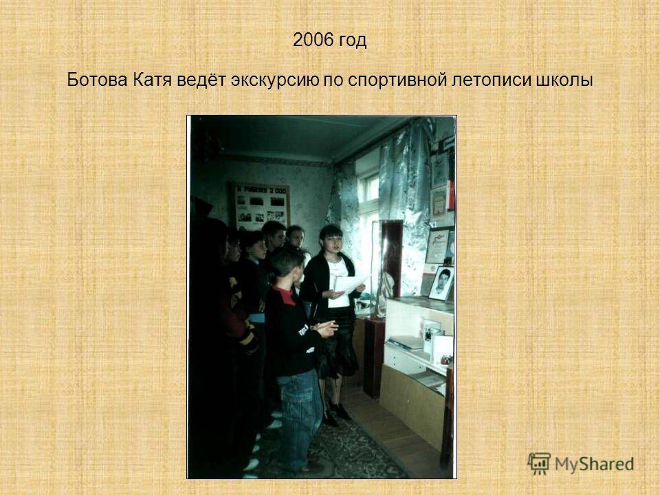 Экскурсии по истории школы. Лекторы: Ибрагимова Земфира и Яблокова Даша