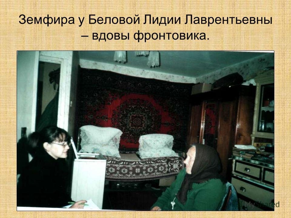 Коростелёв Саша у Пережогиной (Калининой) Раисы Михайловны