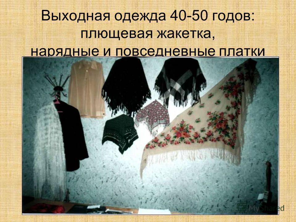 Уголок старого быта. (Частная коллекция самоваров Шумелёвой Раисы Маликовны.2006 год)