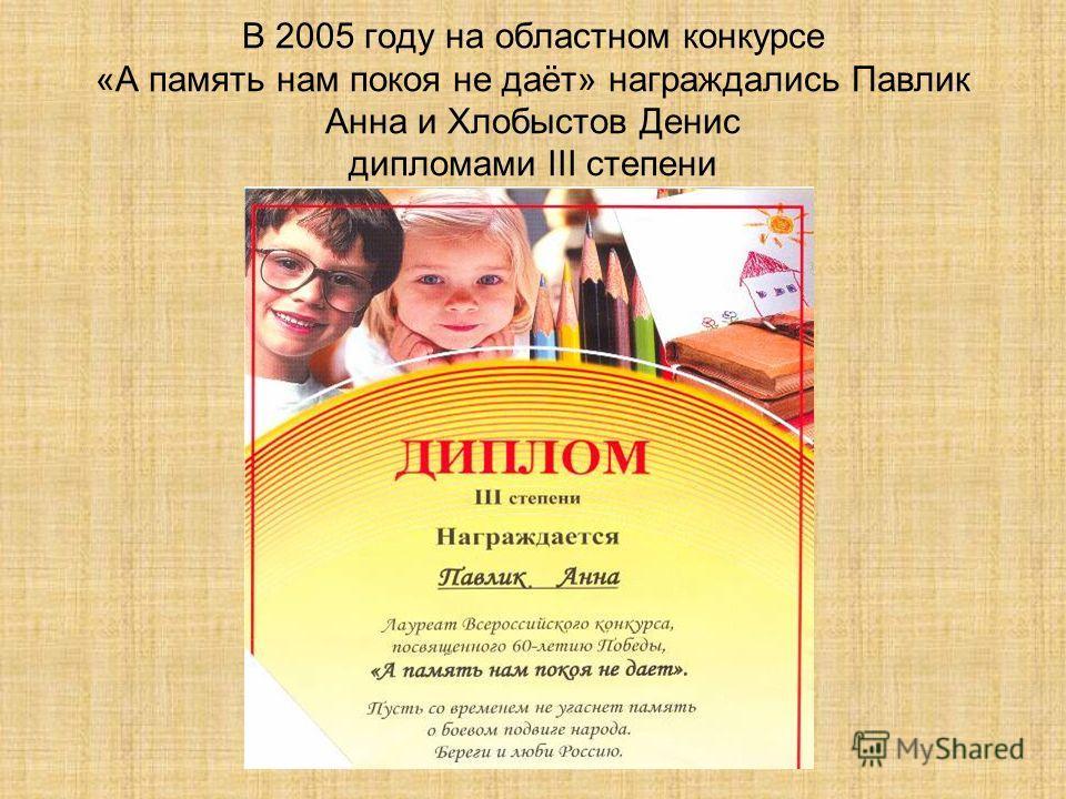 В этом же 2003 году Елизарова Юлия стала победителем.