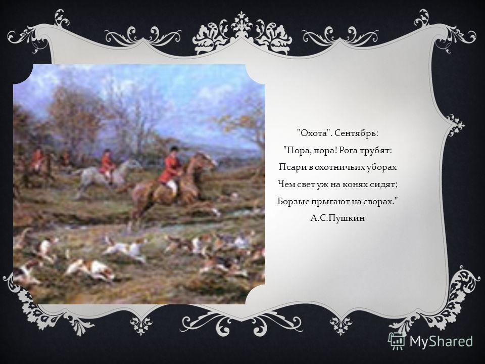 названия пьес, то есть сюжетов - картинок были предложены композитору издателем. В декабрьском номере журнала