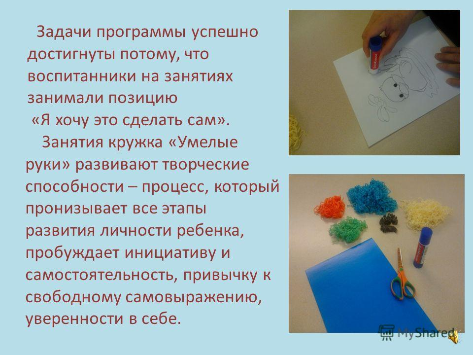 Программа для моделирования кухни на русском скачать бесплатно
