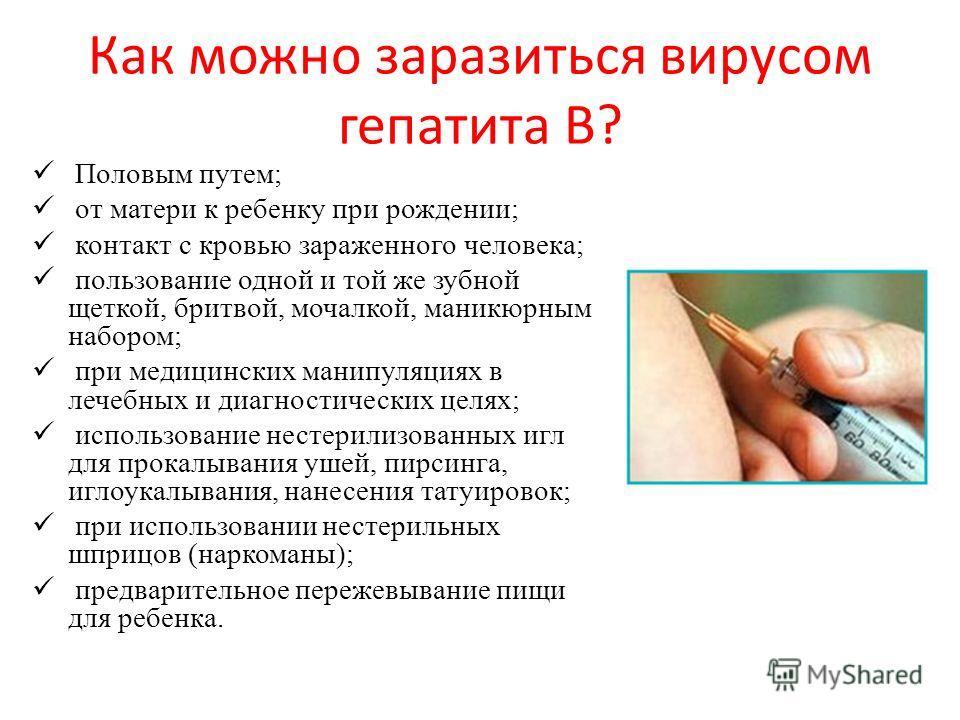 Лечение печени препараты артишок