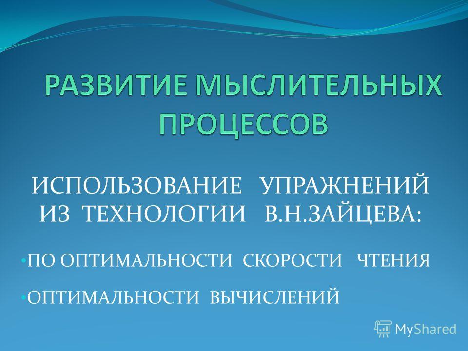 1.ОРГАНИЗАЦИОННЫЙ МОМЕНТ 2.МОТИВАЦИЯ К ЦЕЛЕПОЛАГАНИЮ 3. ЦЕЛЕПОЛАГАНИЕ. ПОСТАНОВКА УЗ 4.ПЛАНИРОВАНИЕ УД: - «НАБЛЮДАЮ» - «ИЗУЧАЮ» - «ЗАПОМИНАЮ» - « ПРИМЕНЯЮ» 5. ИТОГ УРОКА 6. РЕФЛЕКСИЯ ДЕЯТЕЛЬНОСТИ 7. ОЦЕНИВАНИЕ УЧАЩИХСЯ