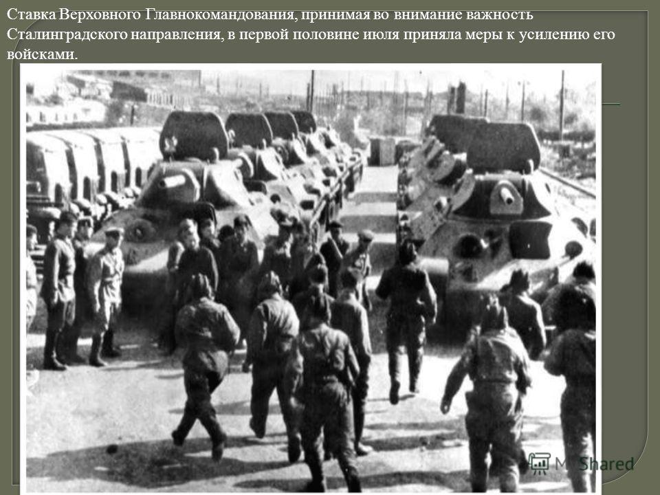 Боевую подготовку продолжали части народного ополчения, сформированные еще в 1941 году. Для борьбы с немецко-фашистскими десантами в области было организовано более 80 истребительных батальонов, насчитывавших 11 тысяч бойцов. В июле-августе 1942 года