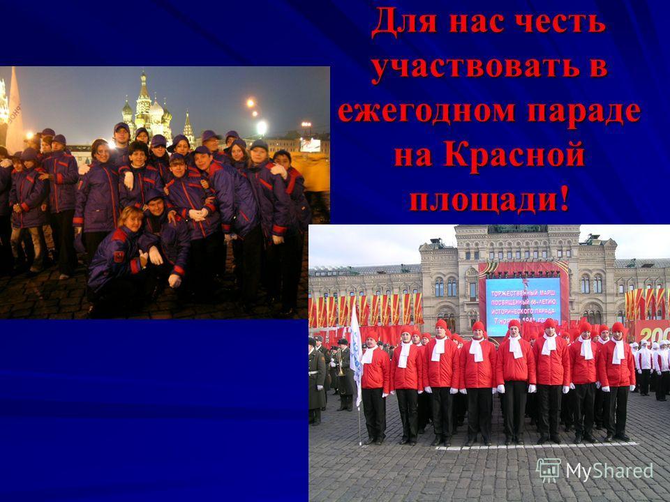 Шефство над участниками Великой Отечественной войны и узниками детства