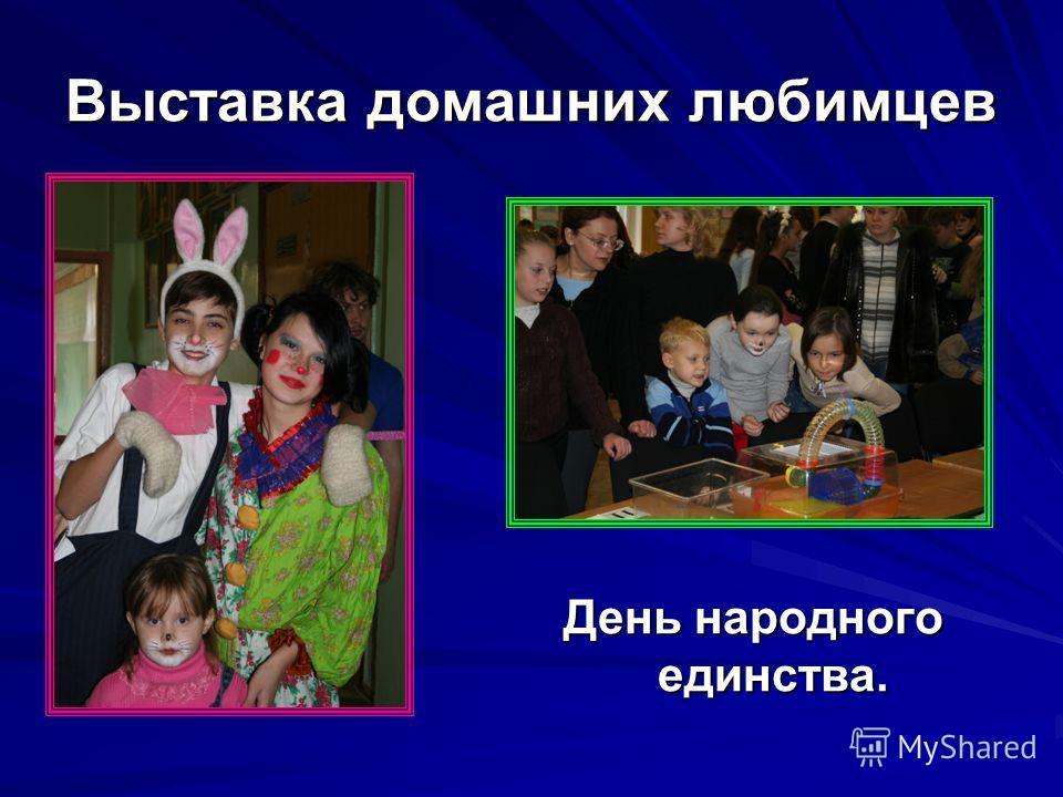 Праздники города Спорту ДА! Наркотикам НЕТ!!! Мы – москвичи!