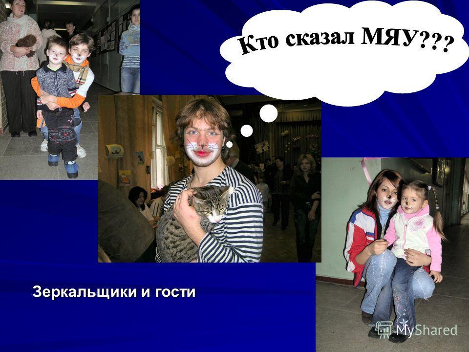 Выставка домашних любимцев День народного единства.