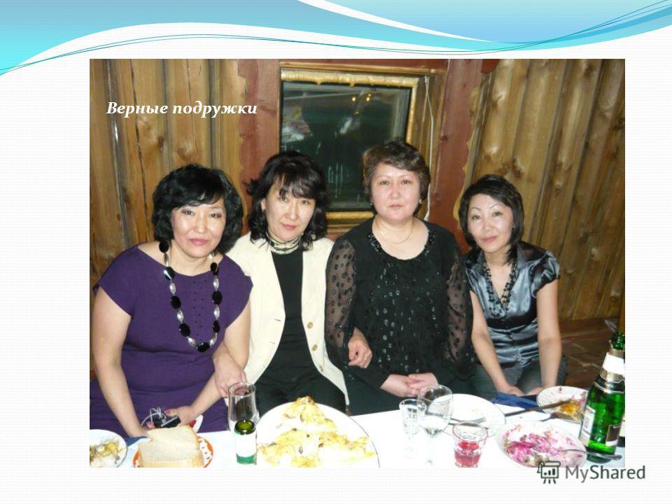 Варвара Никифоровна, Маша, Жора