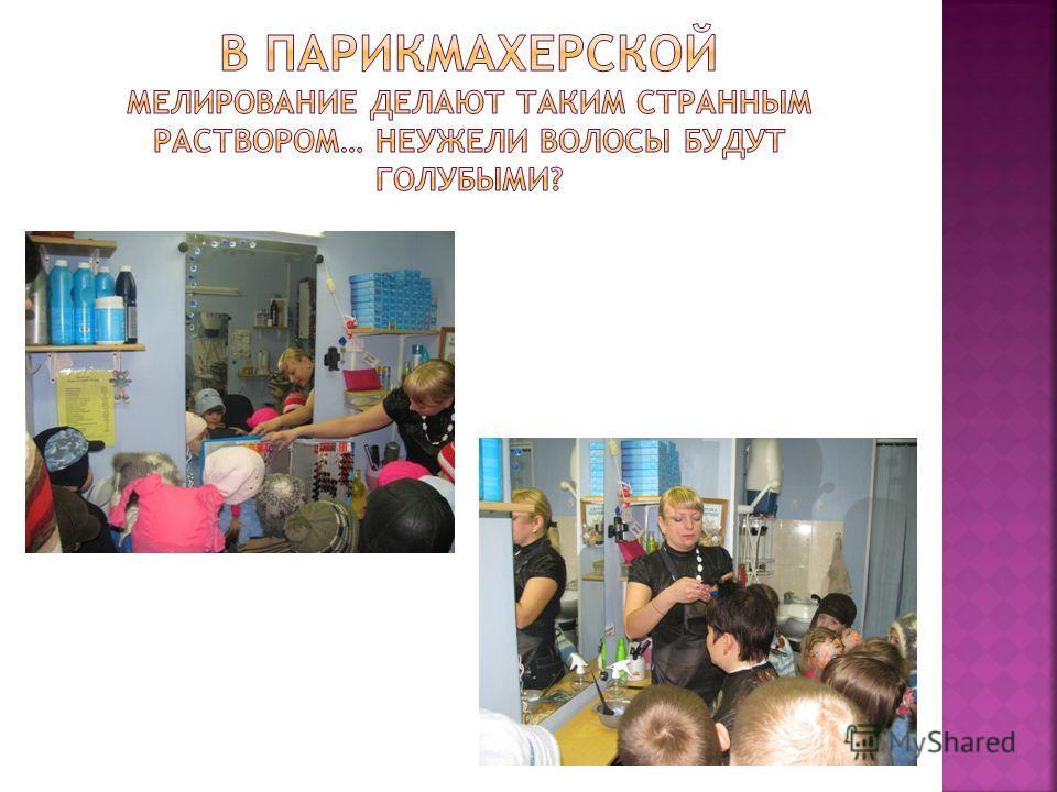 Московский тренинговый центр Президентская бизнесшкола