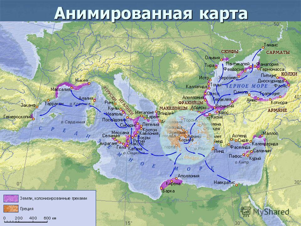 Анимированная карта