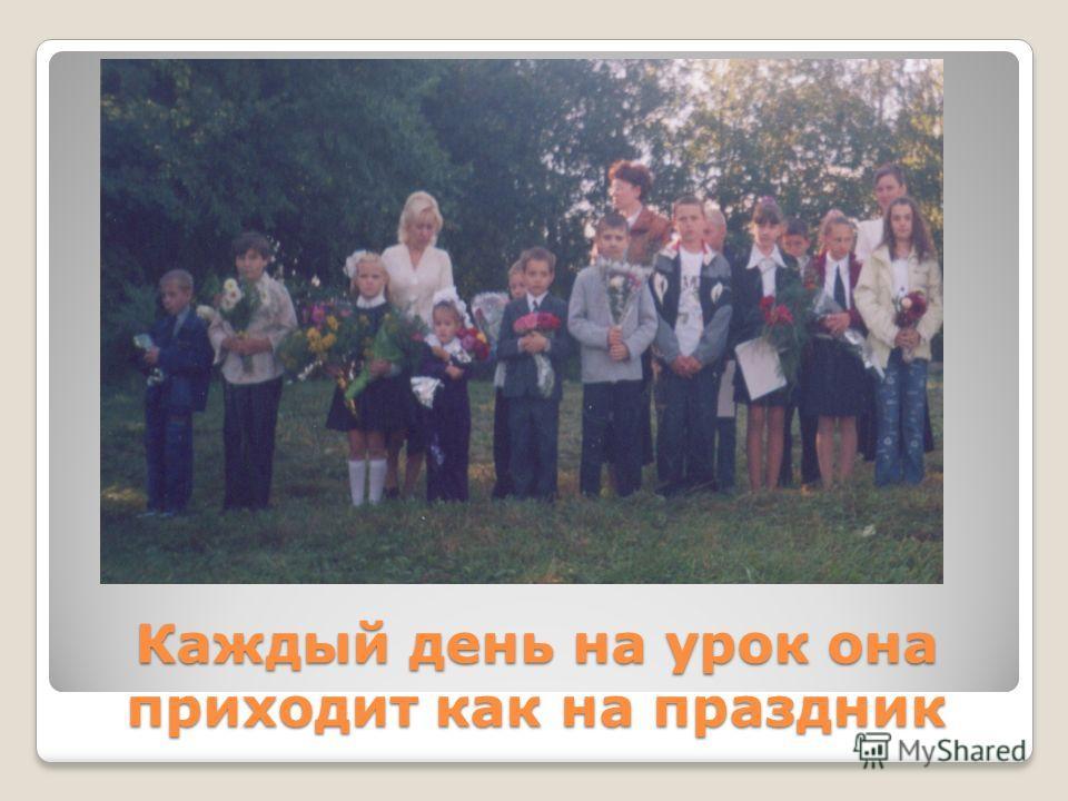 Начало работы в школе 1 сентября 1990года пришла на свой первый урок в Муратовскую начальную школу, где и проработала 20 лет.