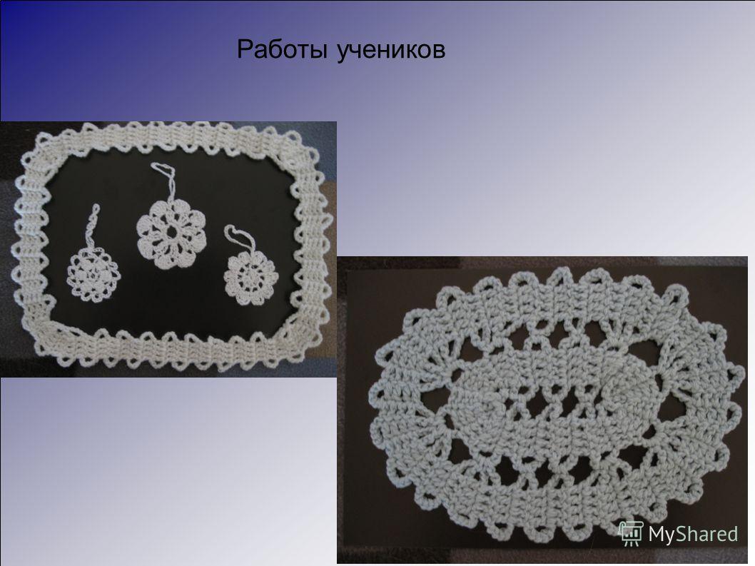 Фрагменты вставок для платья, собранные из спиралей, окружностей и полос