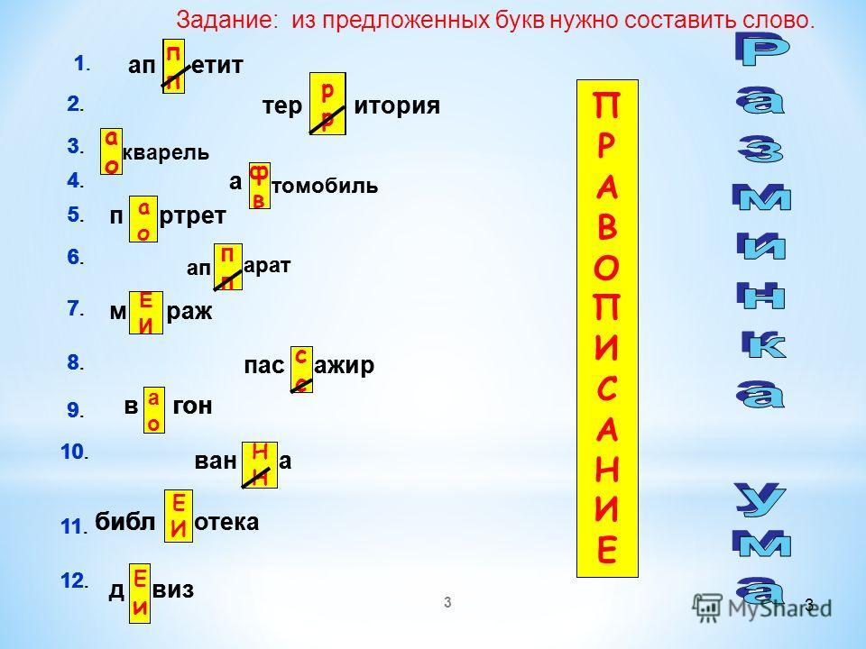 Елена Башлыкова – участница детского Евровидения-2007 из Одинцово Ребята из группы «Непоседы», в состав которой входят 80 человек