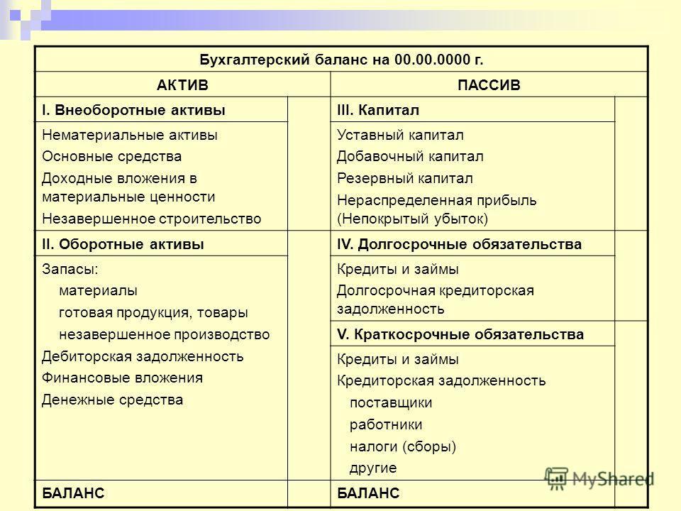 kak-ya-viebal-svoyu-malishku