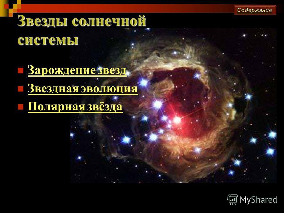Астероиды Одним из способов классификации астероидов является определение размера. Действующая классификация определяет астероиды, как объекты с диаметром более 50 м. Самый большой из них Церера, имеющий 932 км в поперечнике. Астероиды по размерам си