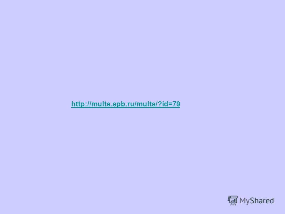 http://mults.spb.ru/mults/?id=79