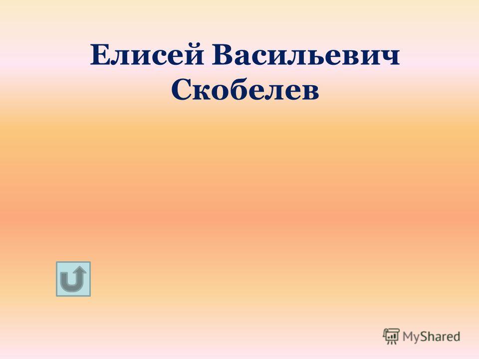 Юрий Дыринэнь