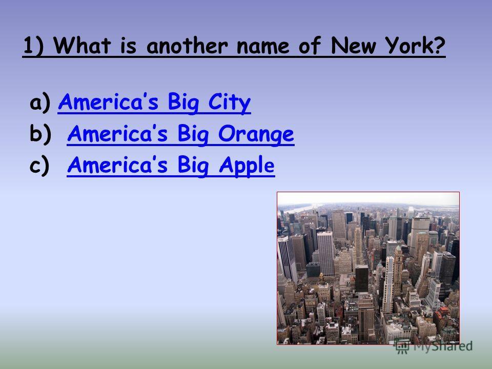 Интерактивный тест по теме «New York, New York» Start Кочкурово 2012 Составитель: Атемасова Татьяна Николаевна учитель английского языка