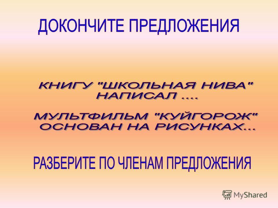 День Победы День здоровья, посвященный памяти Народного учителя СССР Дергачева С.И.