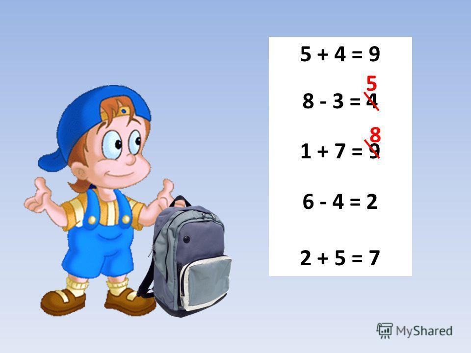 5 + 4 = 9 8 - 3 = 4 1 + 7 = 9 6 - 4 = 2 2 + 5 = 7 5 8