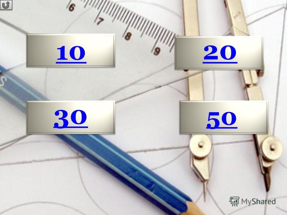 ЧИСЛА ВОКРУГ НАС ЧИСЛА ВОКРУГ НАС ЧИСЛА ВОКРУГ НАС ЧИСЛА ВОКРУГ НАС Основы математики Основы математики КНИЖНЫЙ ДВОР КНИЖНЫЙ ДВОР ГАЛОПОМ ПО ЕВРОПЕ ГАЛОПОМ ПО ЕВРОПЕ СМЕКАЙ, ОТГАДЫВАЙ.СМЕКАЙ, ОТГАДЫВАЙ. СМЕКАЙ, ОТГАДЫВАЙ.СМЕКАЙ, ОТГАДЫВАЙ.