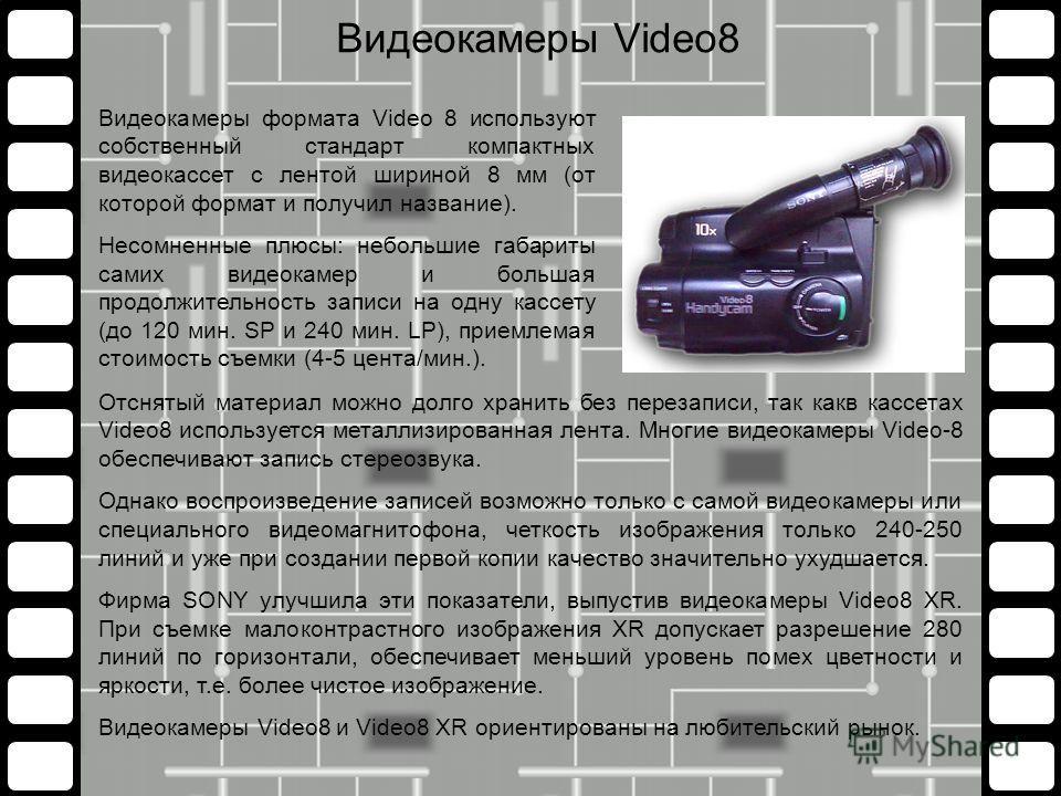 кассеты mini dv 120 минут: