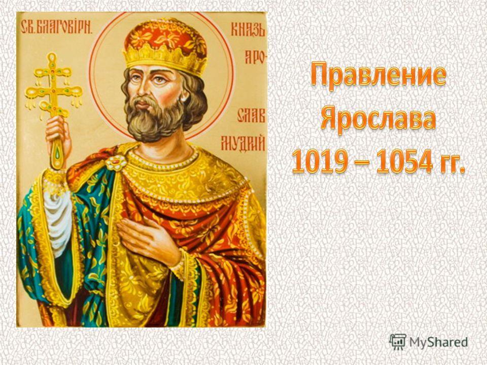 Святополк был разбит и бежал. Смерть Святополка. Б.Чориков. Святые Борис и Глеб.